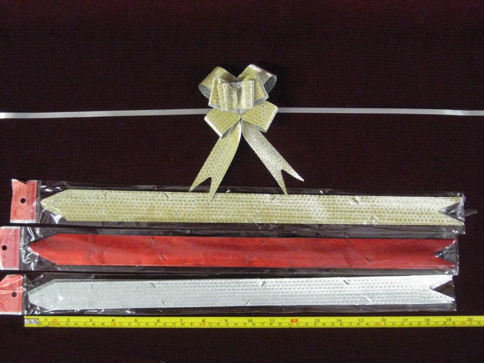 Kaspinas papuošimui sutraukiamas. 10vnt/pak 48cm