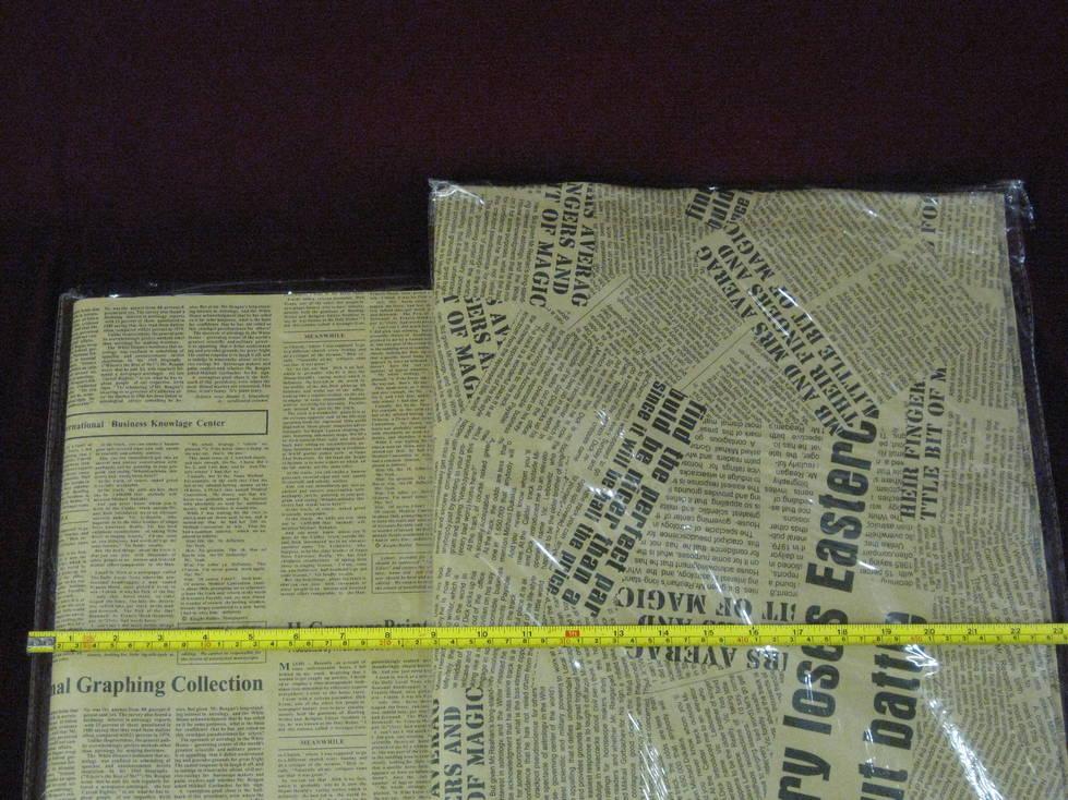 Popierius dovanų pakavimui 70x50cm 50vnt/pak